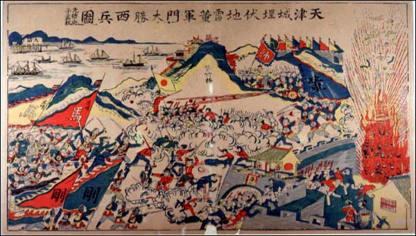 Battle of Tianjin. Note flames on right. Credit: Public Domain.