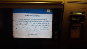 Message appearing on ATMs following the announcement of Greek bailout referendum. The message informs about the closure of banks from 29 June to 6 July and the 60 euro withdrawal per day per card. Photo by SucreRouge (CC BY-SA 4.0) .