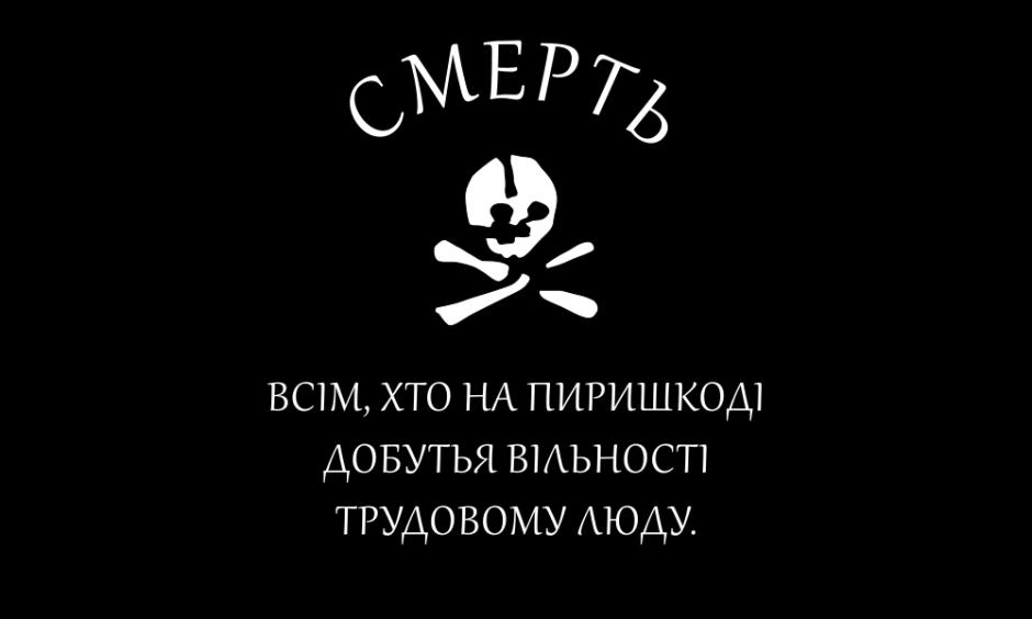 1000px-rpau_flag-svg