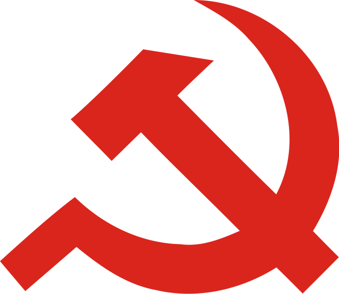 2000px-simple_hammer_and_sickle-svg